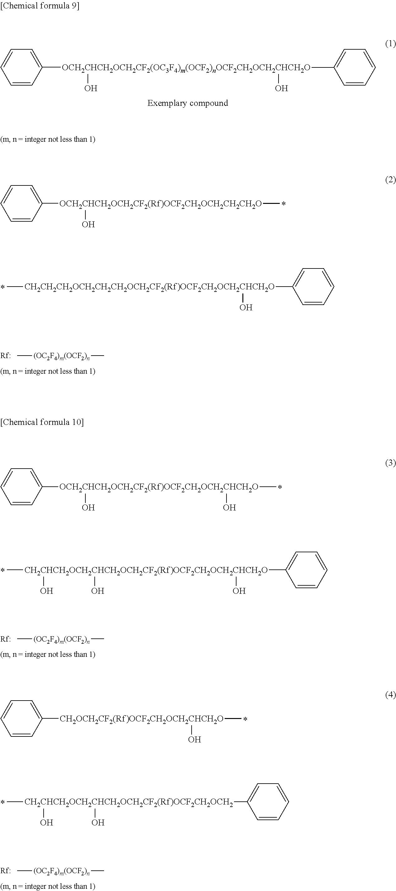 Figure US09177586-20151103-C00005