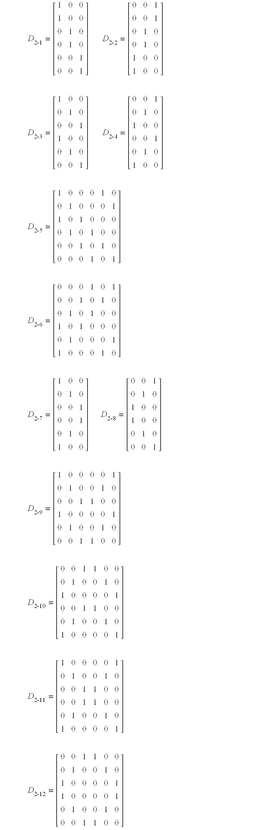 Figure US06400703-20020604-M00007