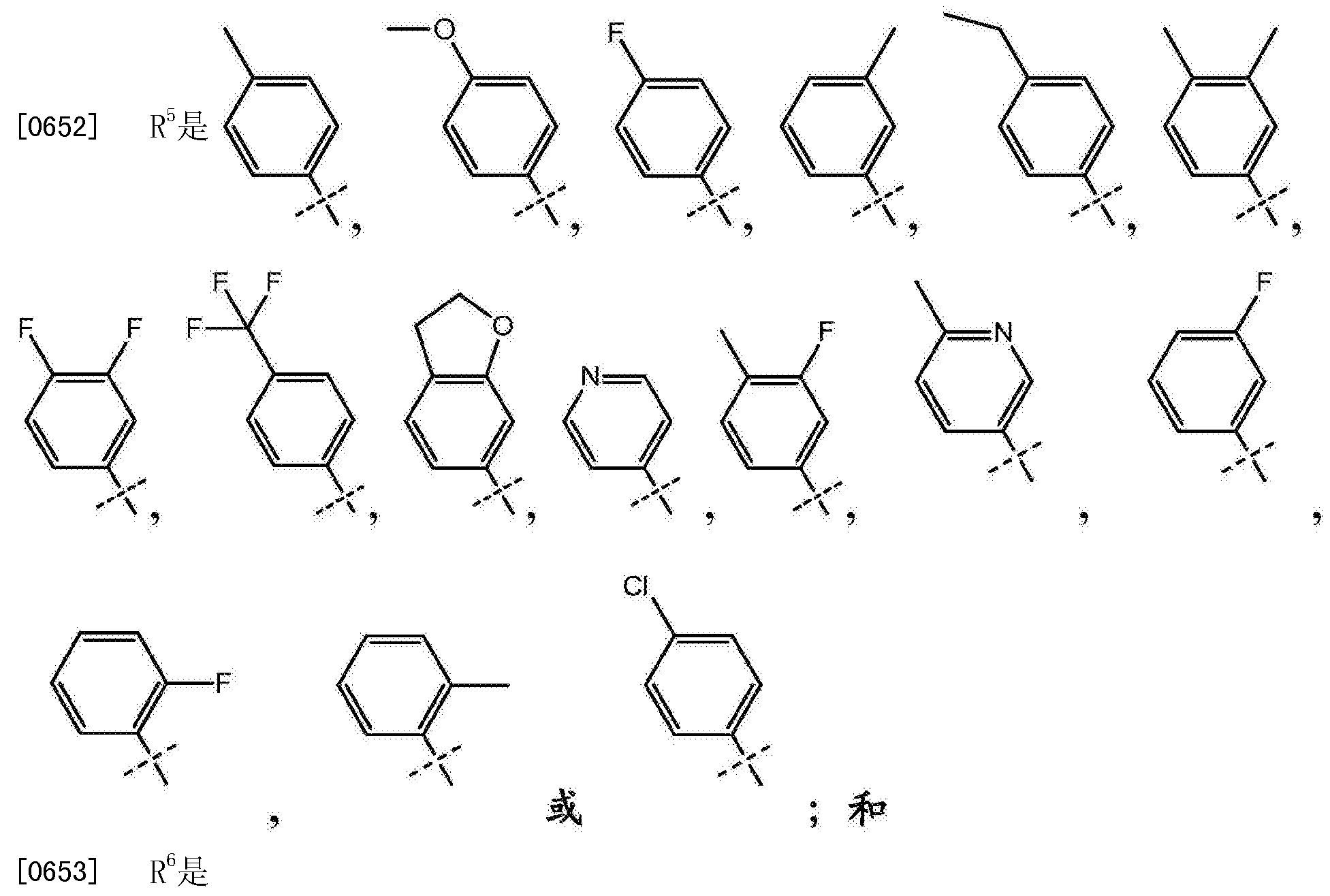 Figure CN105189500AD00471