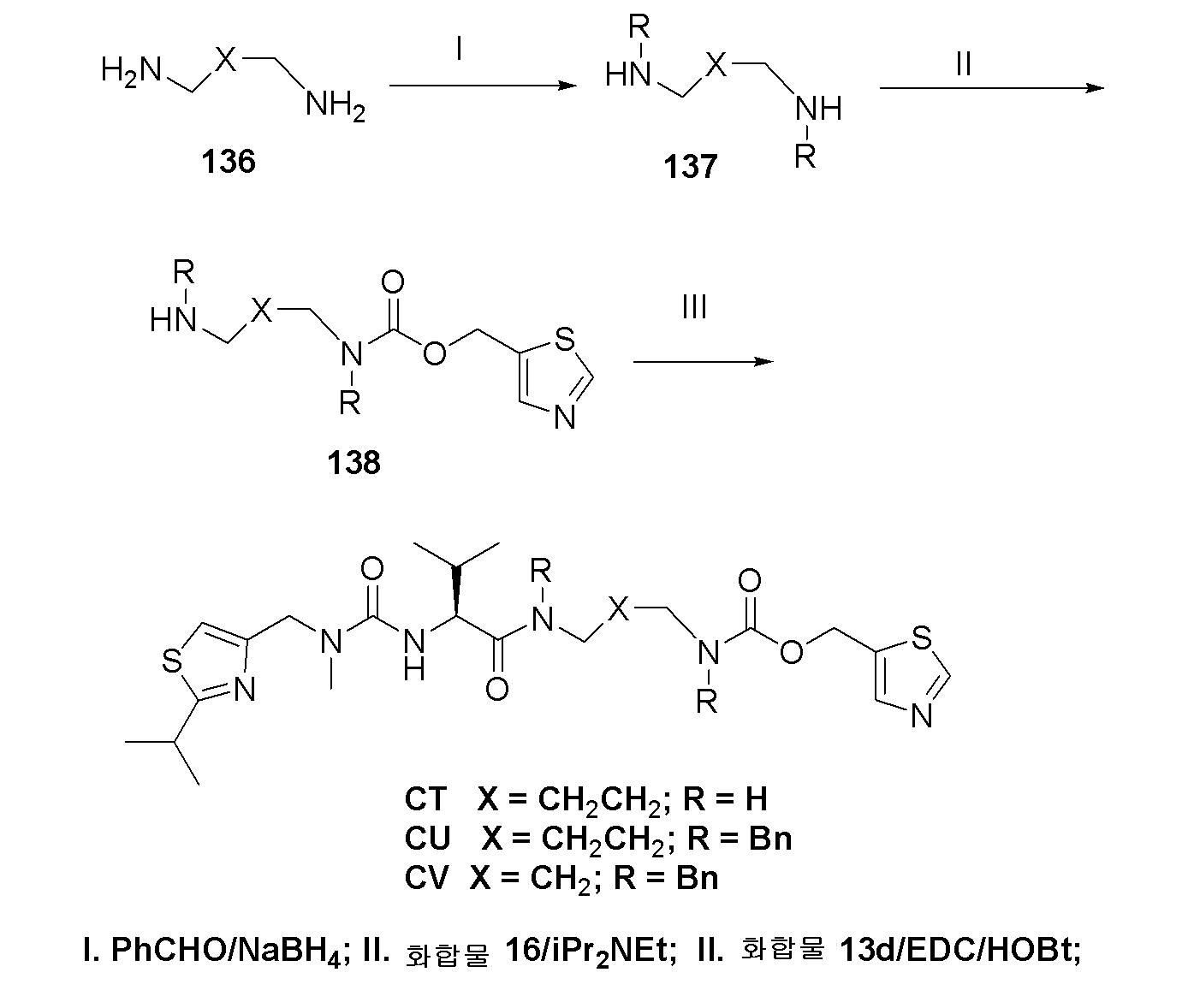 Figure pat00219