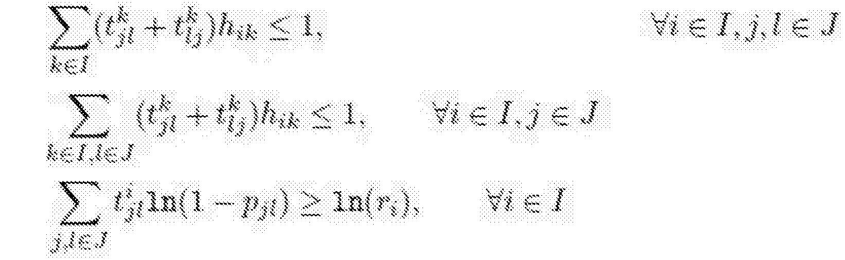 Figure CN106507376AC00031