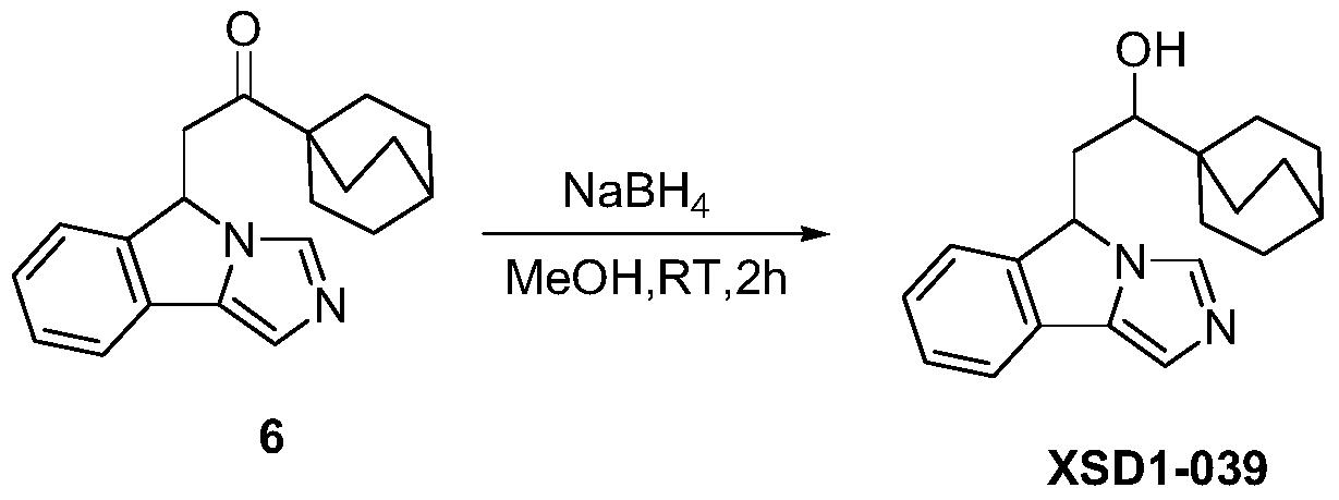 Figure PCTCN2017084604-appb-000331