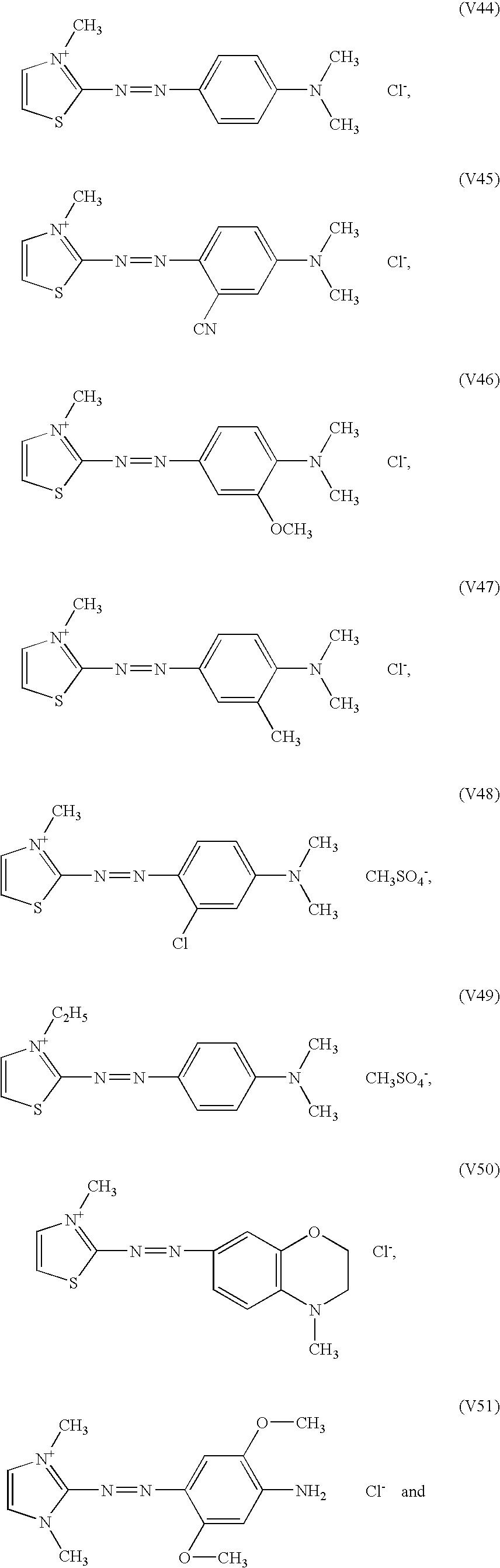 Figure US06702863-20040309-C00025