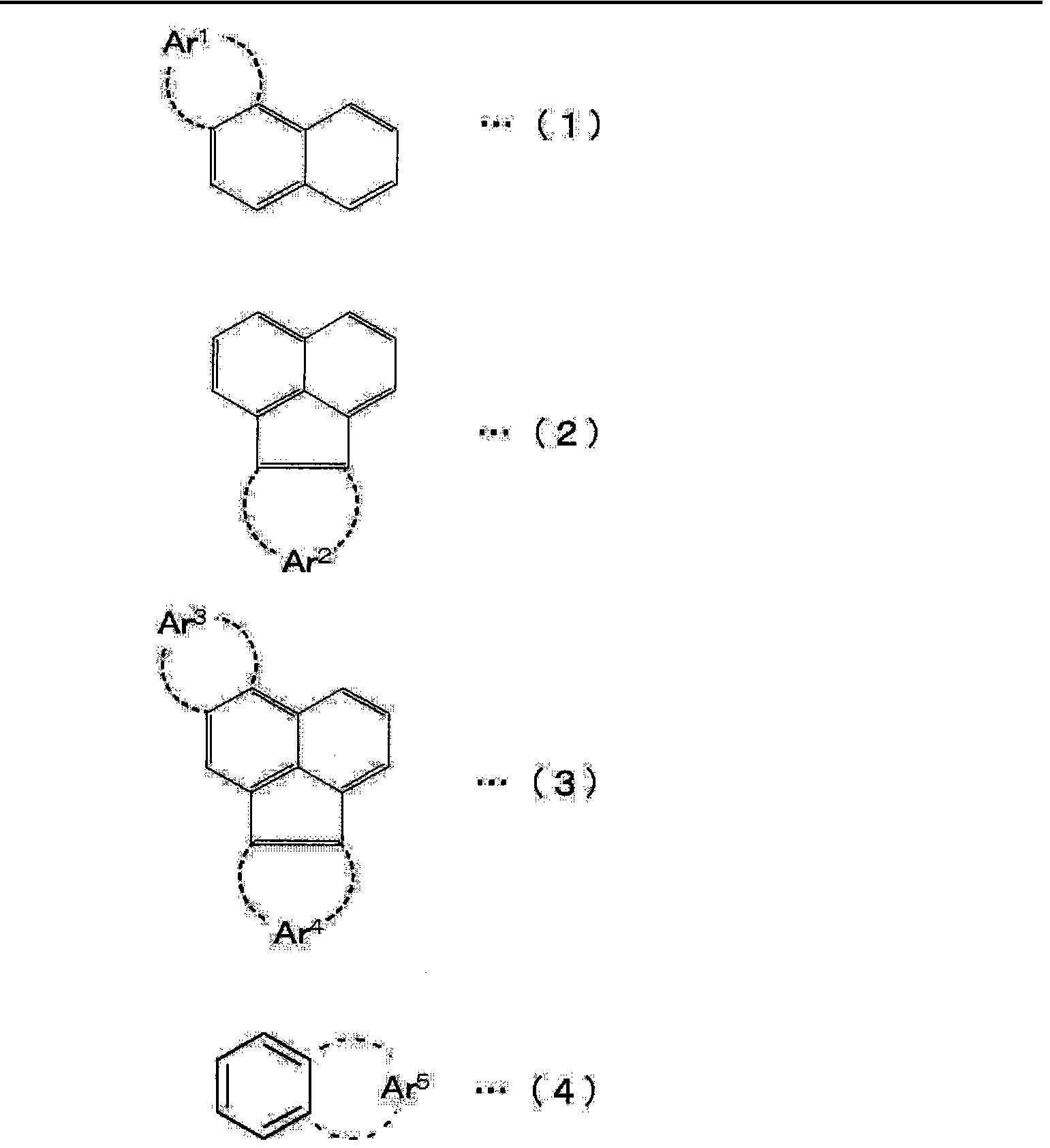 Figure CN101874316BD00141