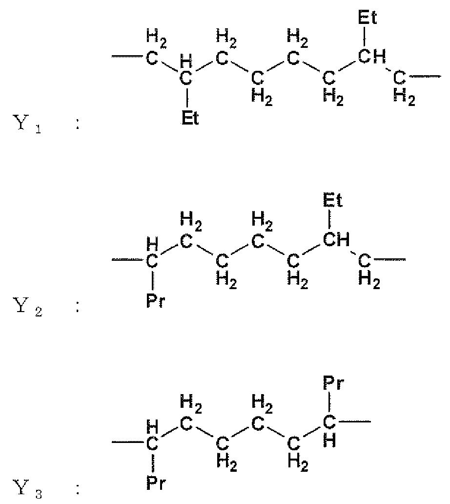 Figure 112011100693500-pct00054