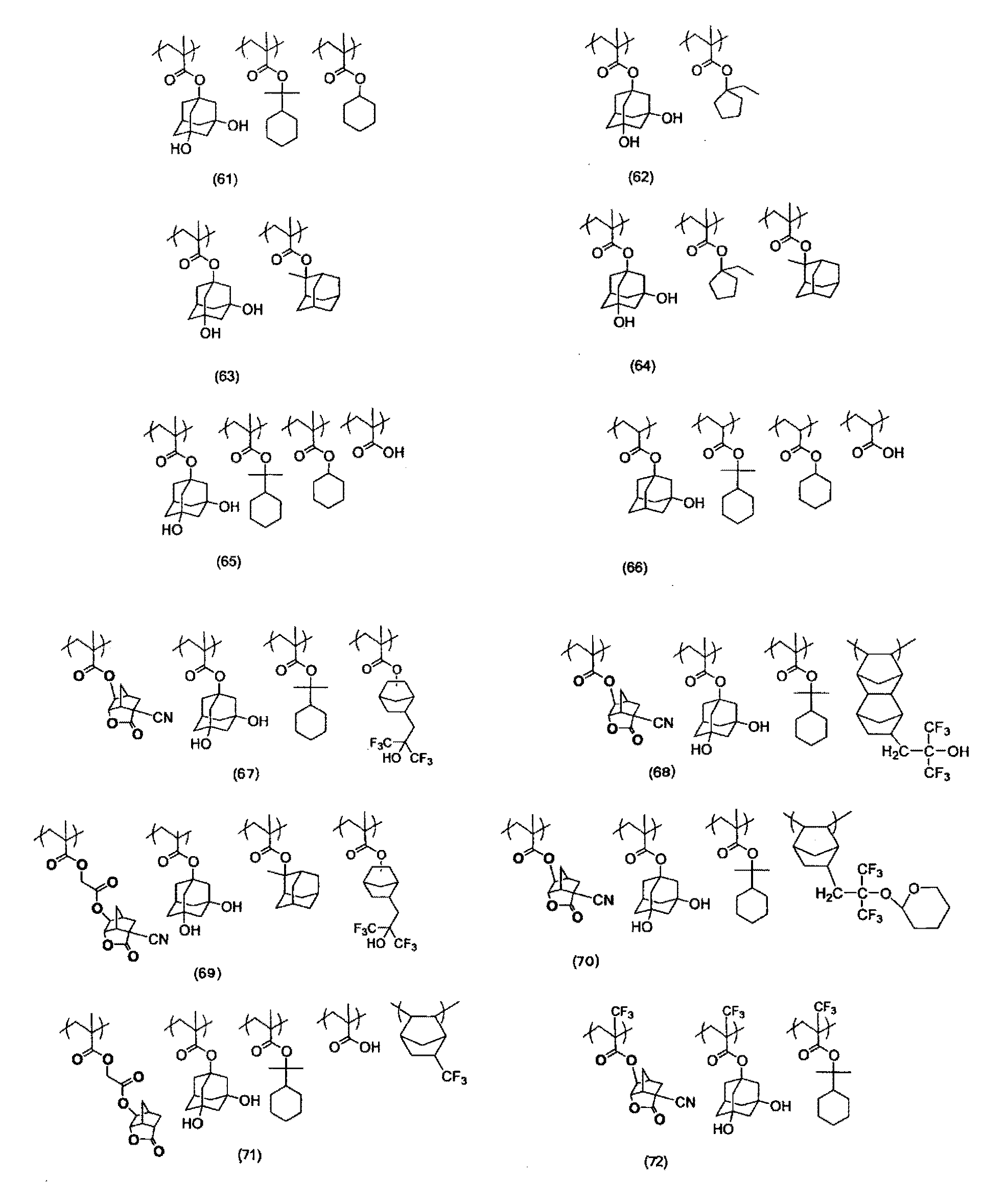Figure 112011039817284-pct00104