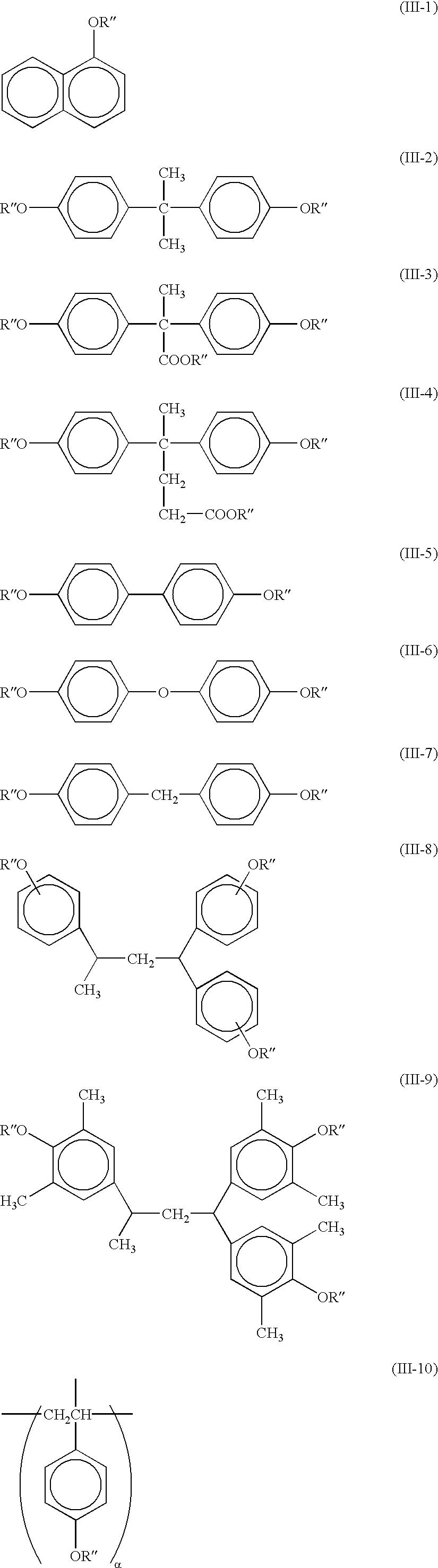 Figure US06455223-20020924-C00041