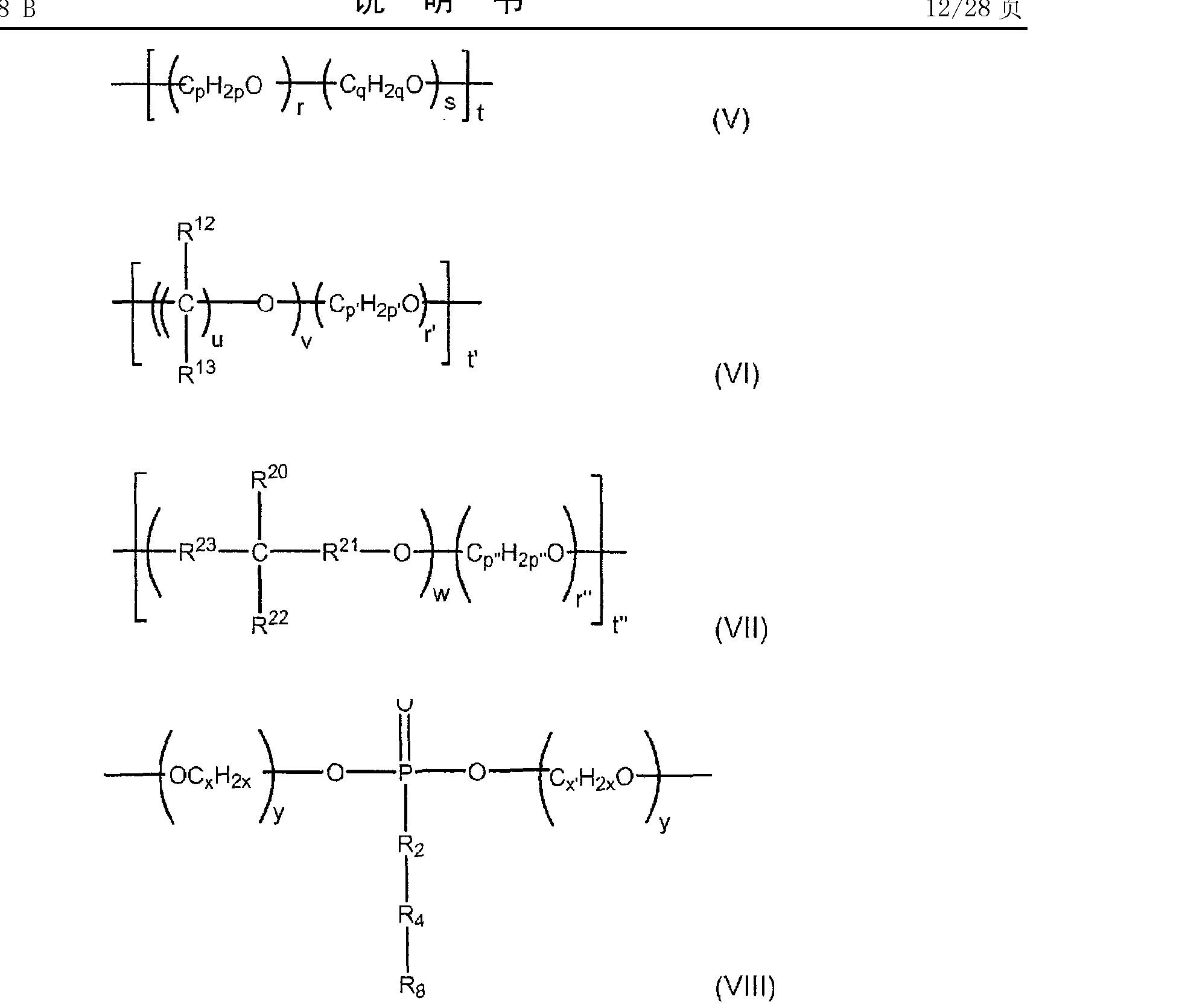 Figure CN101466538BD00251