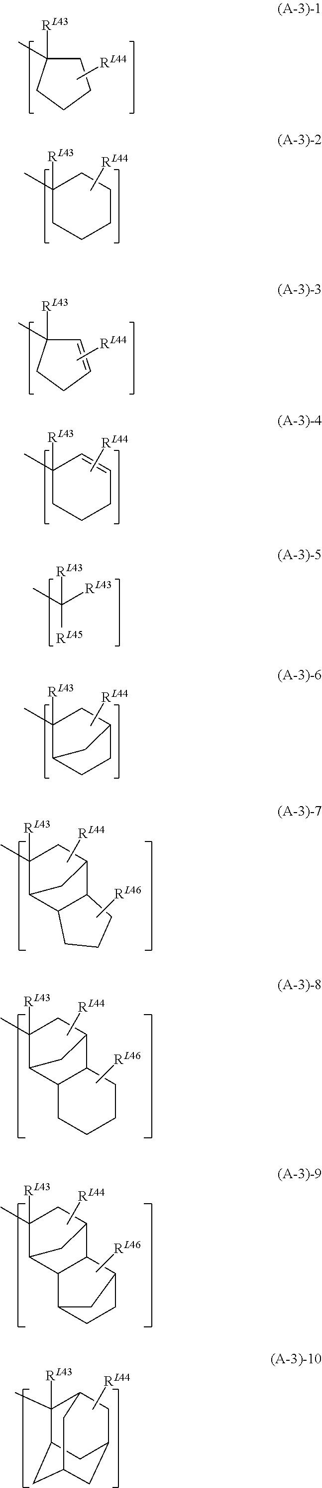 Figure US09023586-20150505-C00030