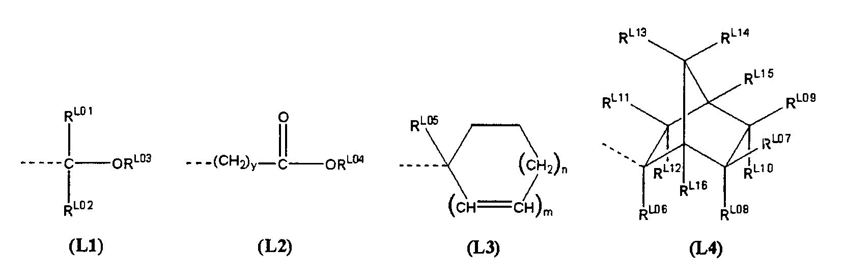 Figure 112002022201306-pat00013