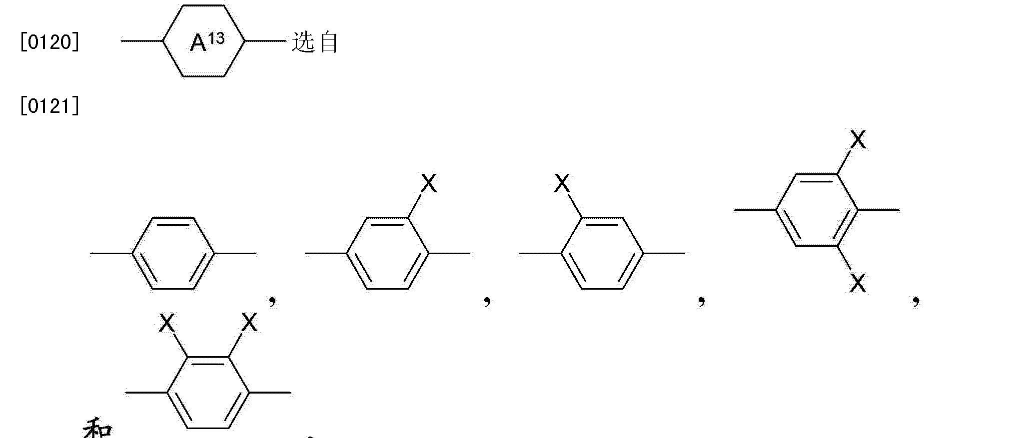 Figure CN103180409BD00262