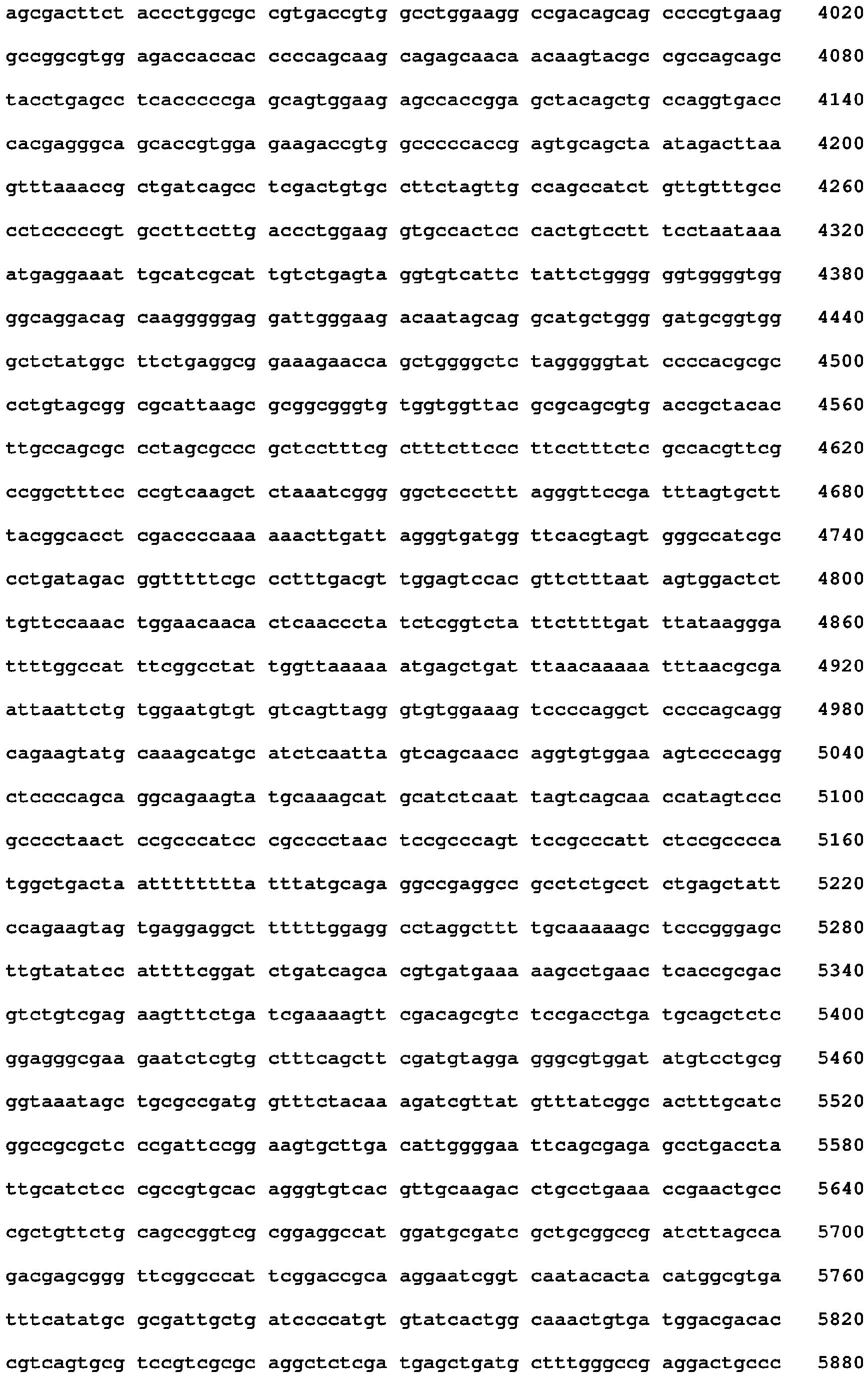Figure imgb0472