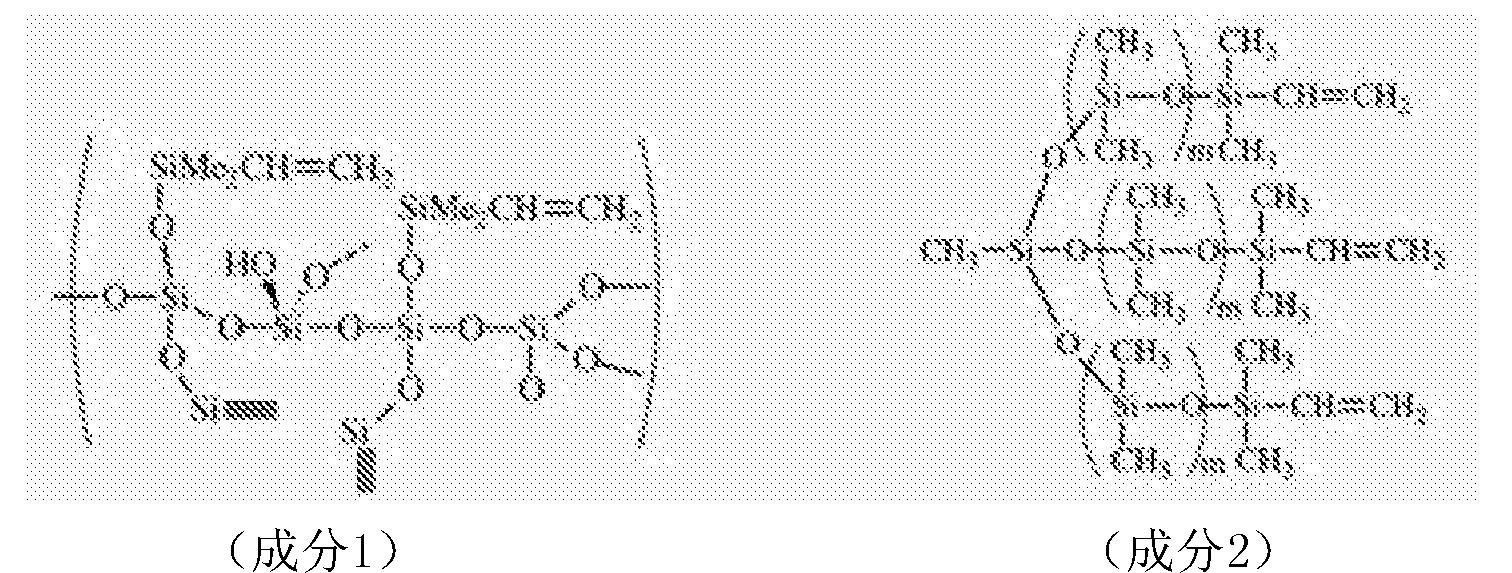 Figure CN103365077BD00121