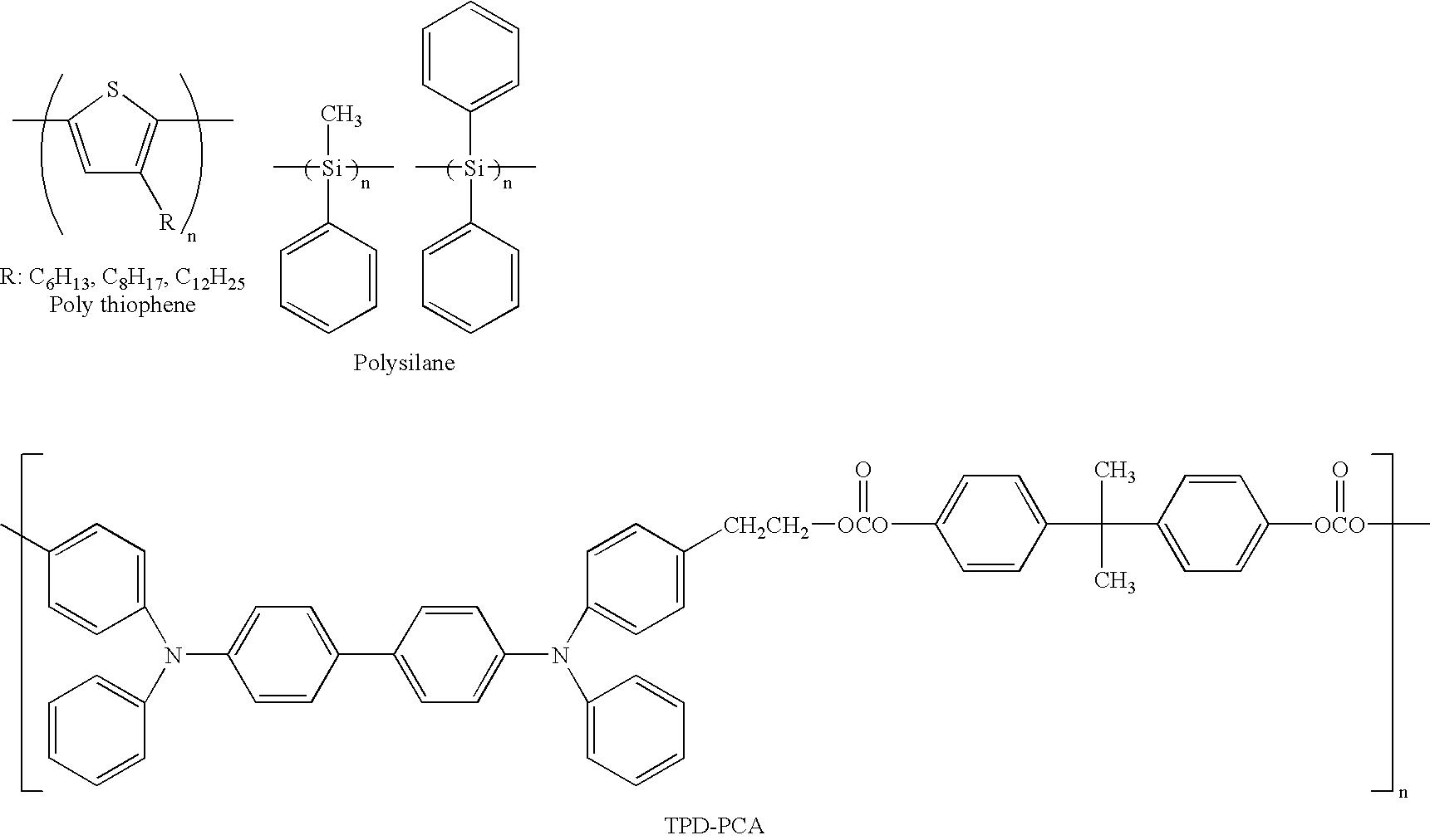 Figure US07375250-20080520-C00027