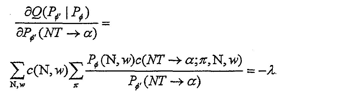 Figure CN1542736BD00145
