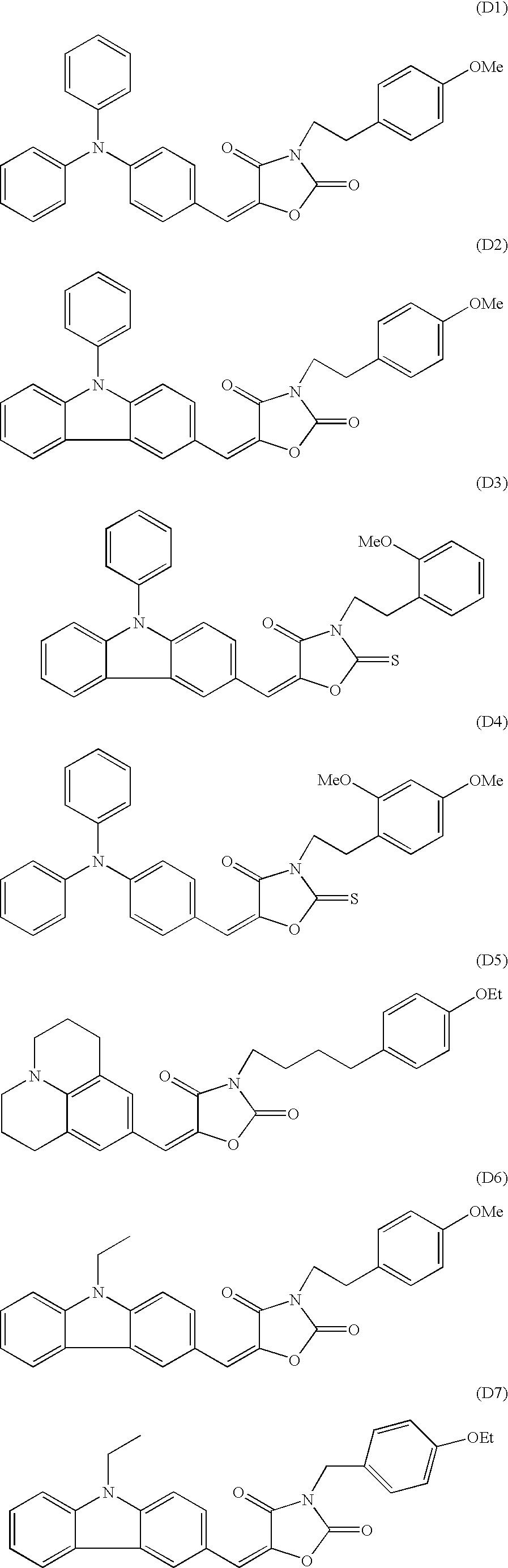 Figure US20040224257A1-20041111-C00007