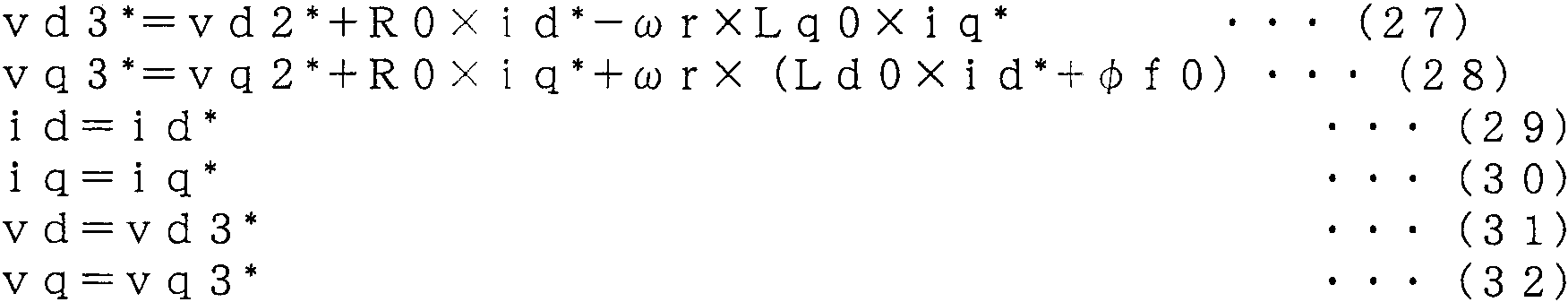 Figure 112007068650444-pat00013