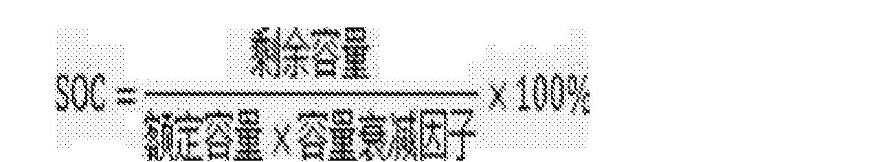 Figure CN105071453AC00022