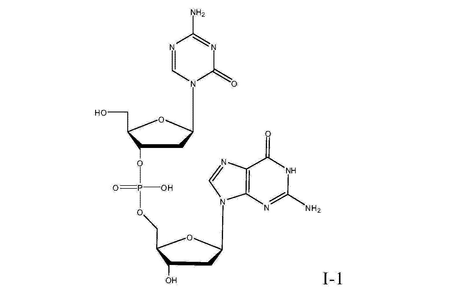 Figure CN103945902AD00511