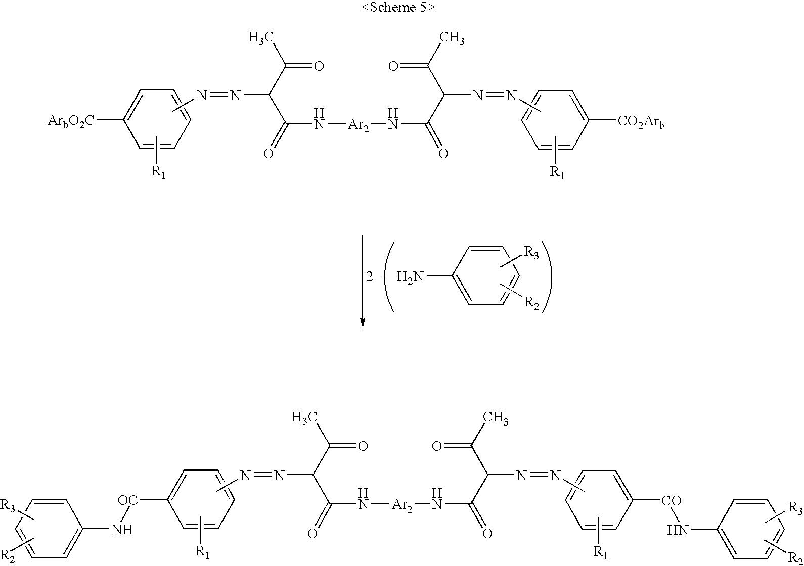 Figure US07427322-20080923-C00017