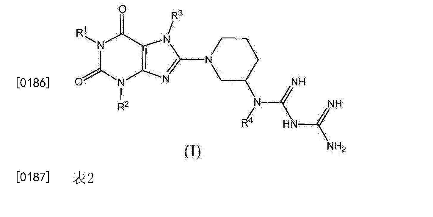 Figure CN105503873BD00192