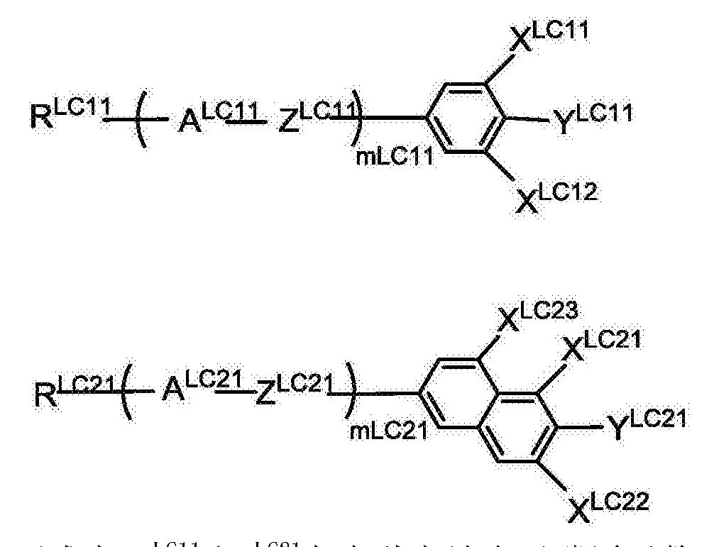 Figure CN105745572AD00071