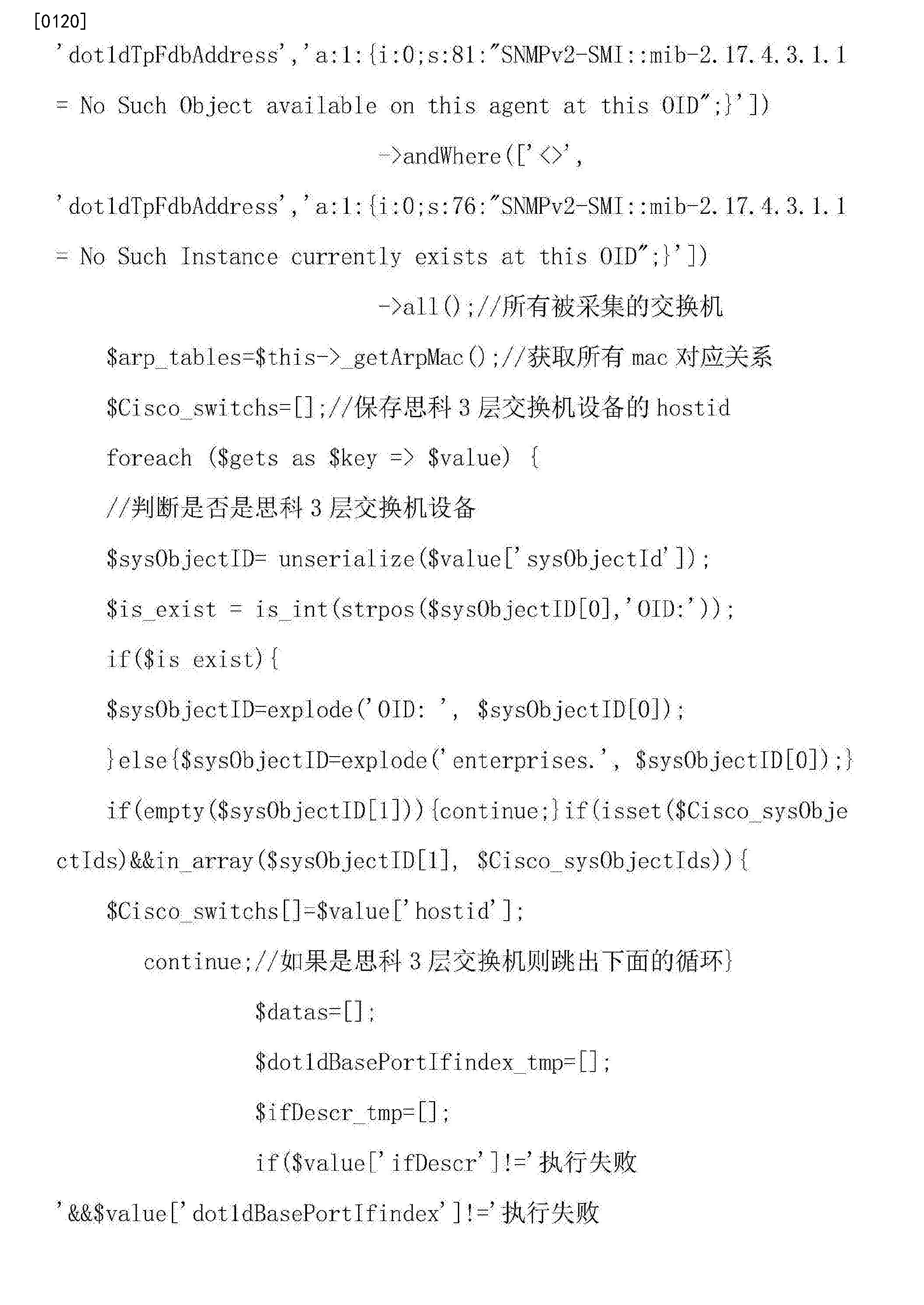 Figure CN107124297AD00101