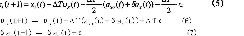 Figure CN101320089BD00062