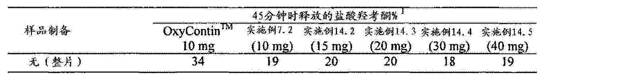 Figure CN102657630AD01512