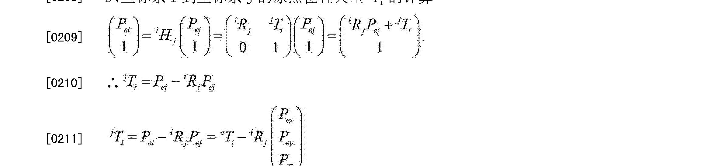 Figure CN104165584AD00193