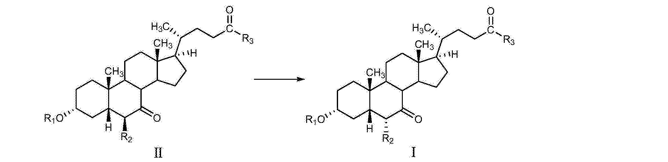 Figure CN105669811AC00071