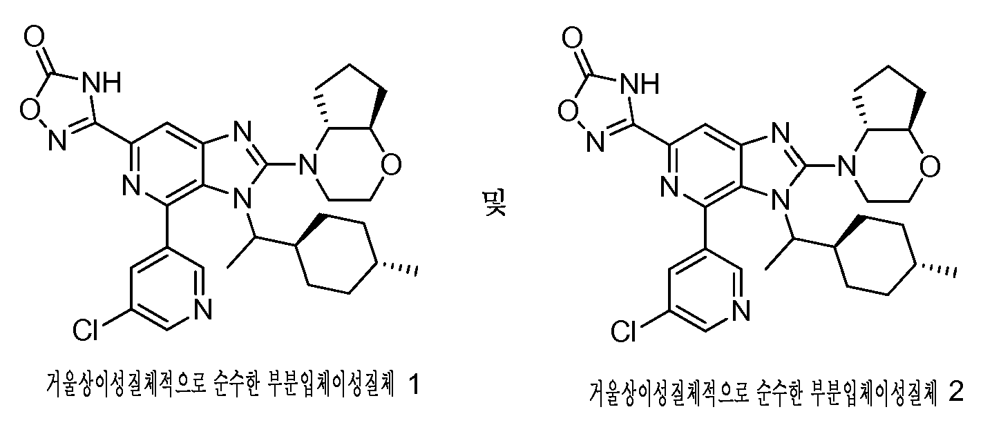 Figure pct00288