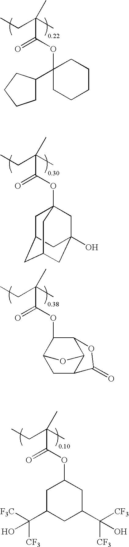 Figure US07368218-20080506-C00062