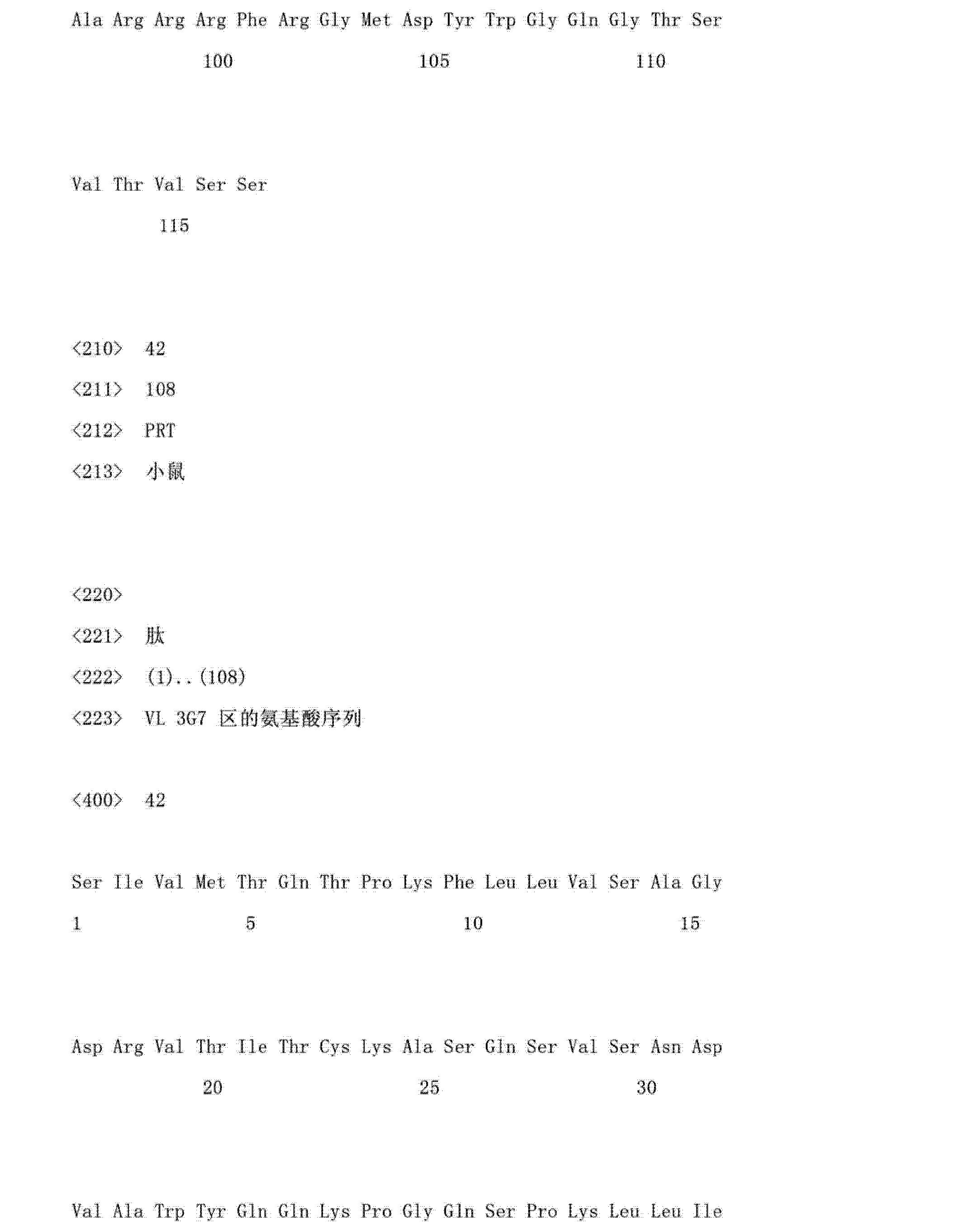 Figure CN103145838AD01391