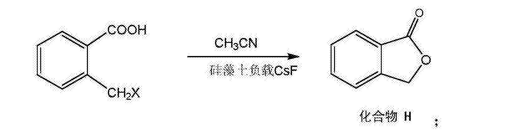 Figure CN105330638AC00022