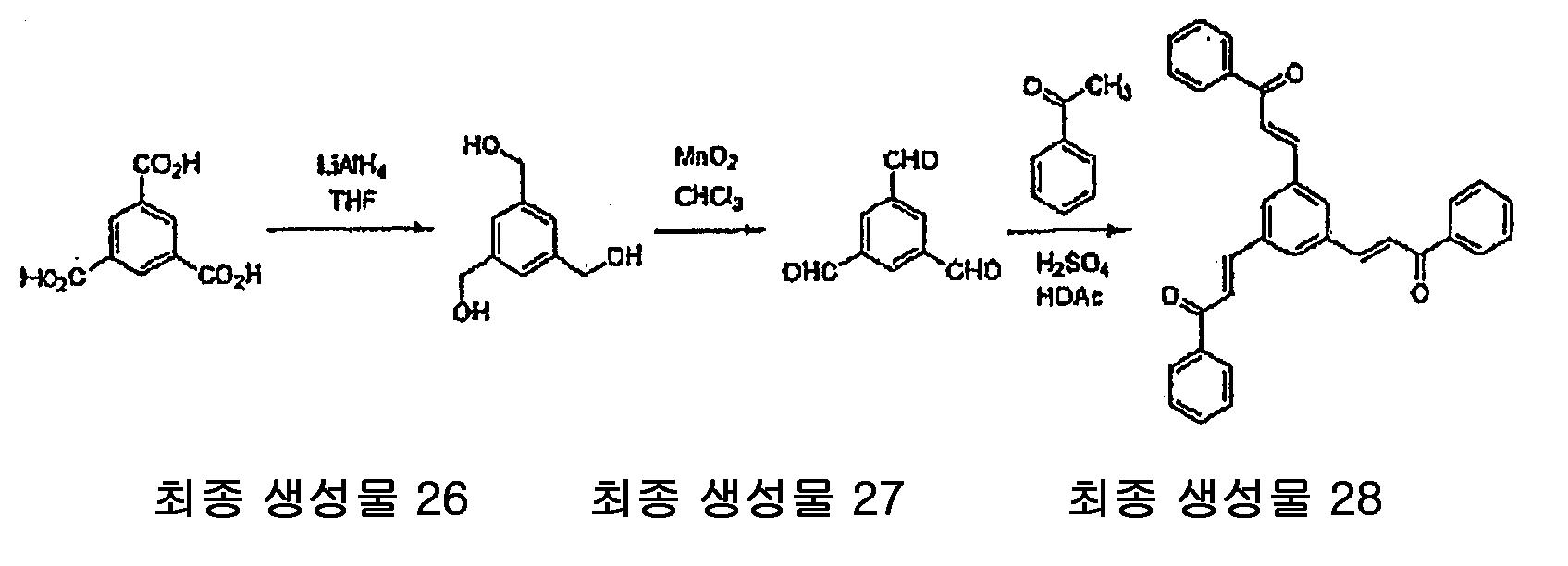 Figure 112010002231902-pat00121
