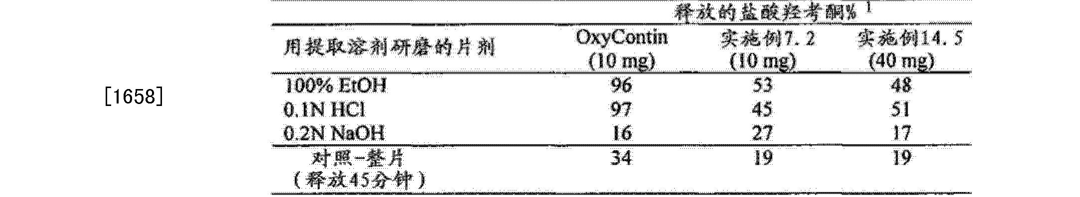 Figure CN102657630BD01551