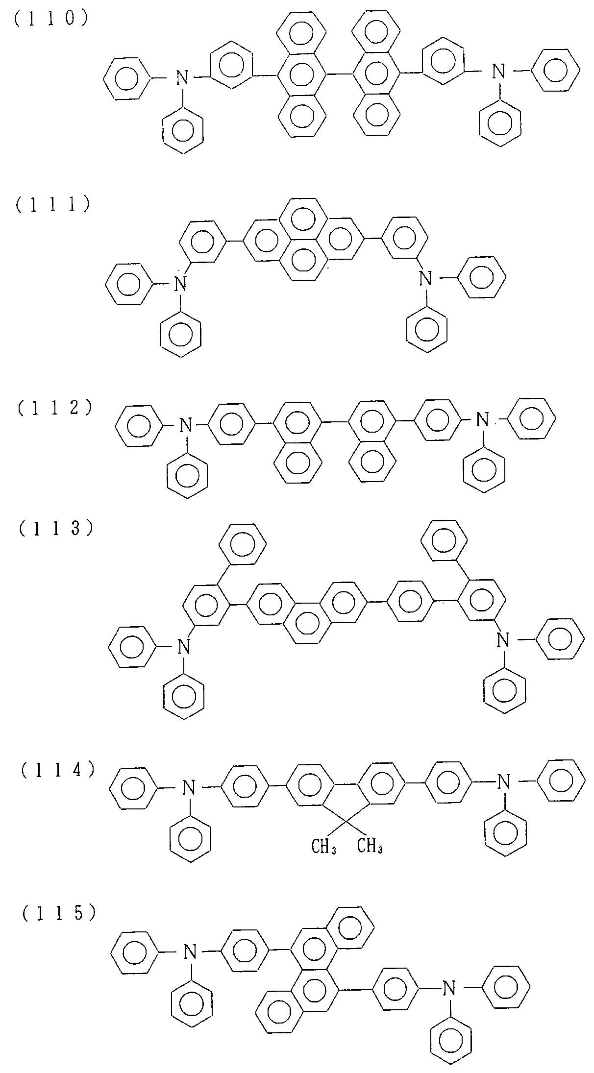 Figure 112007043636160-pat00056