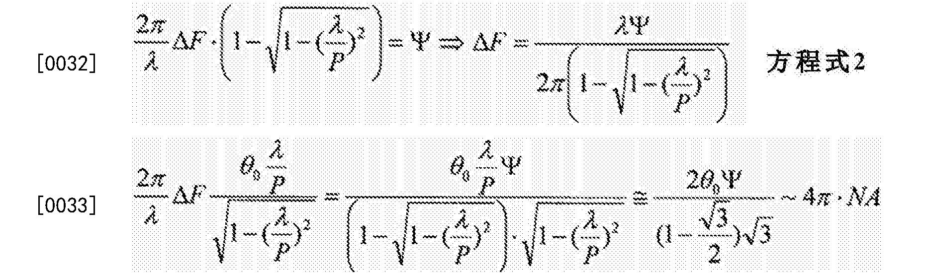 Figure CN107636538AD00081
