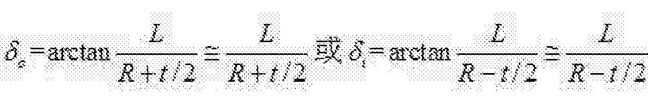 Figure CN103661599BD00051