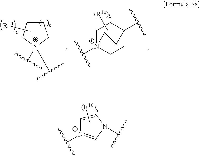 Figure US09238657-20160119-C00041