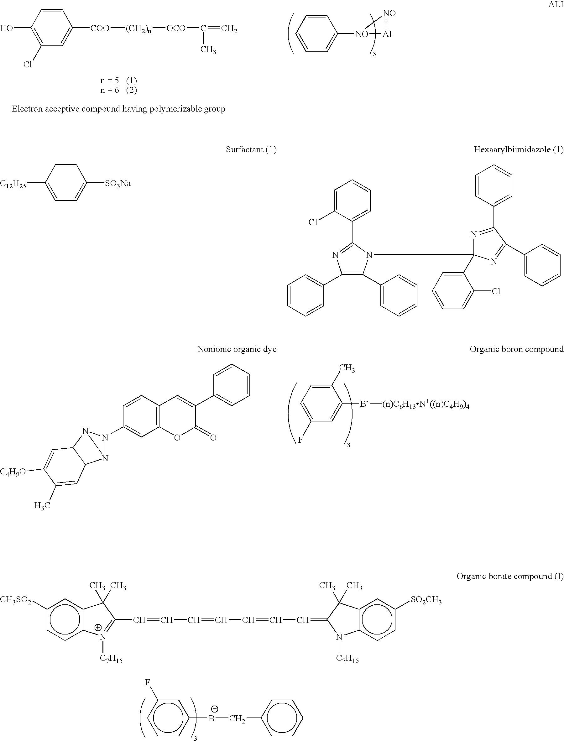 Figure US20070231723A1-20071004-C00003