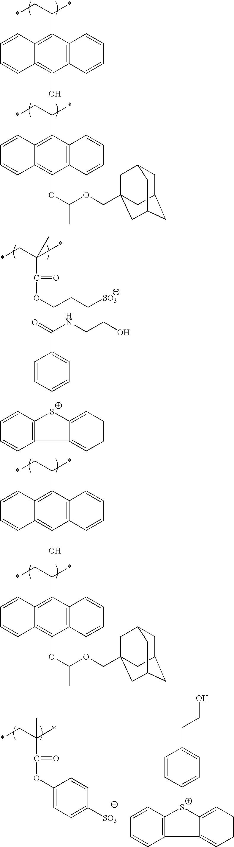 Figure US20100183975A1-20100722-C00192