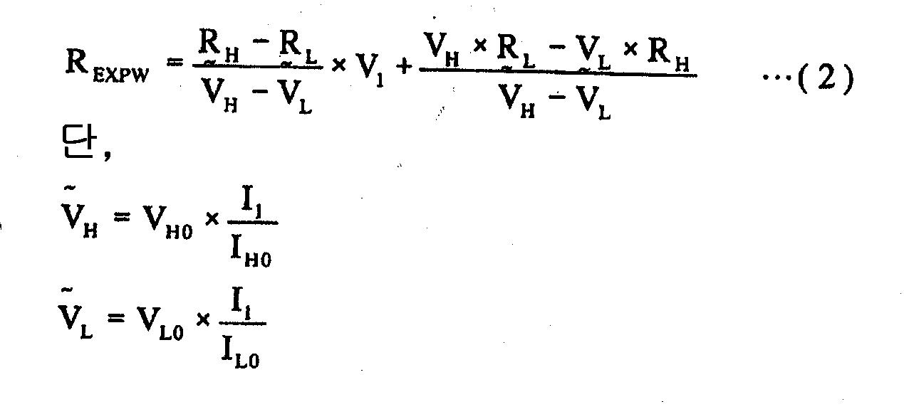 Figure 112007084520493-PCT00001