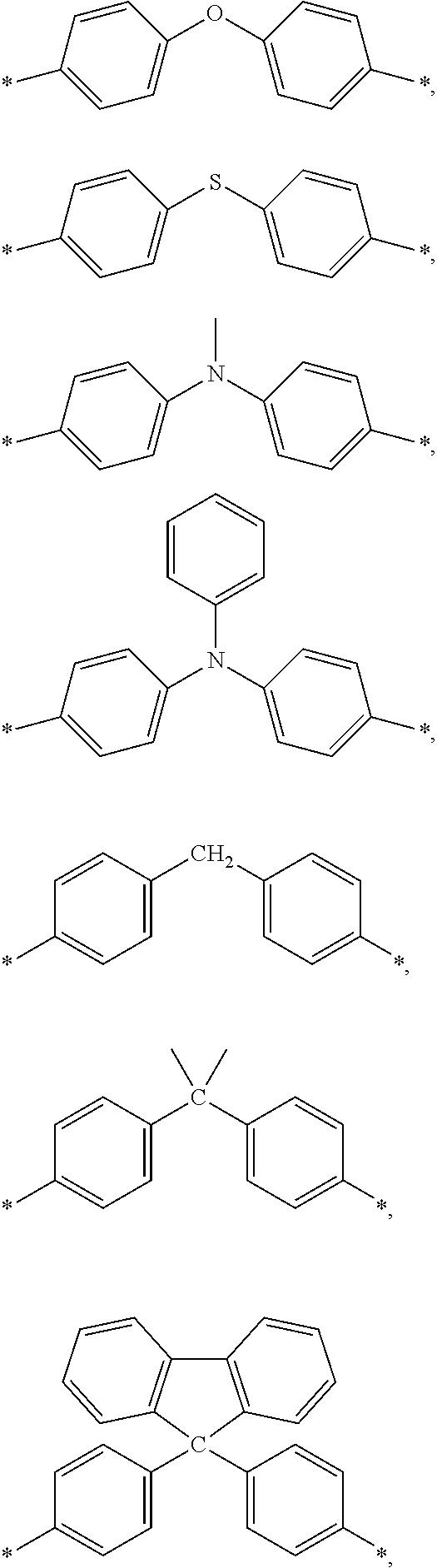 Figure US09352045-20160531-C00014