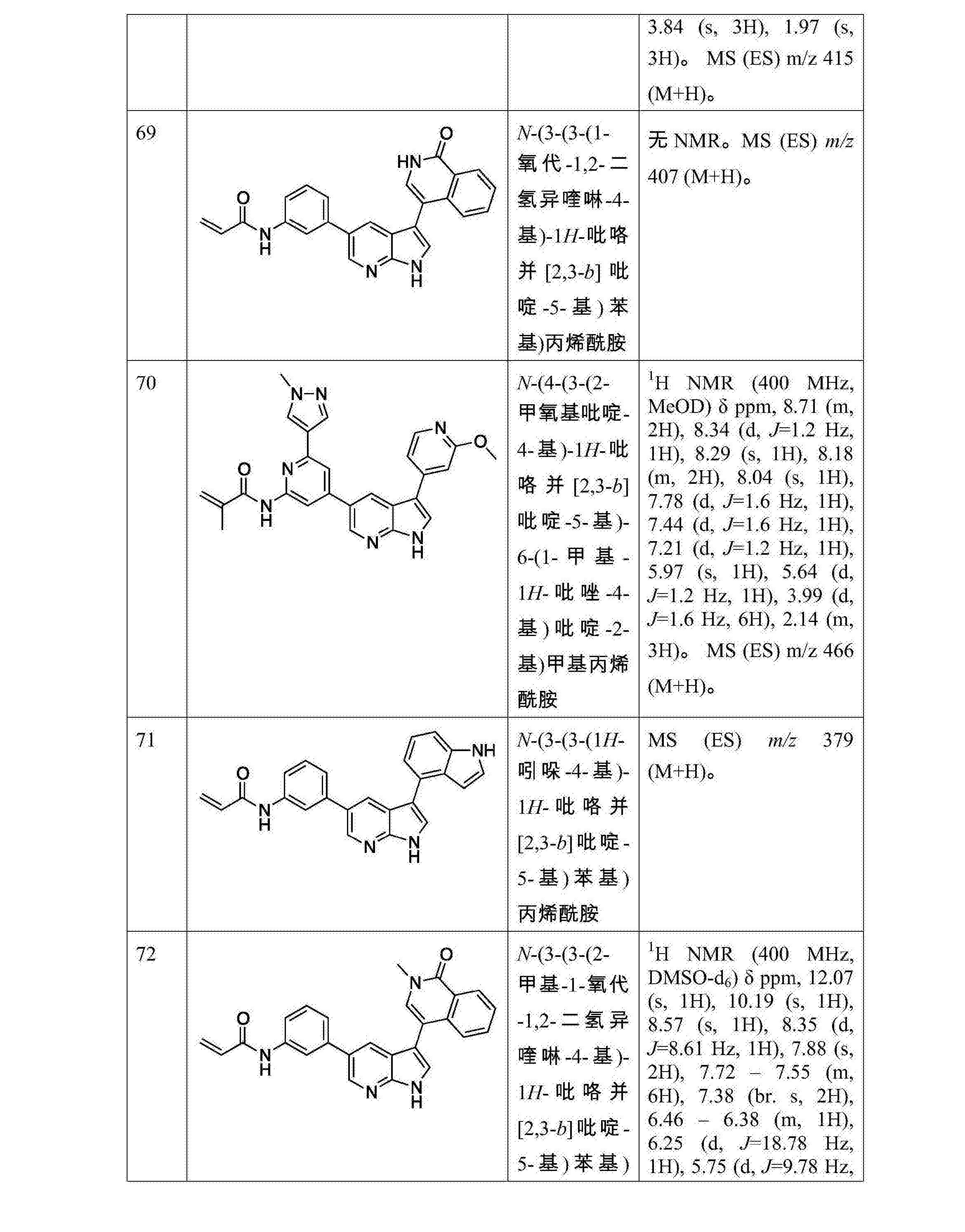 Figure CN107278202AD00921