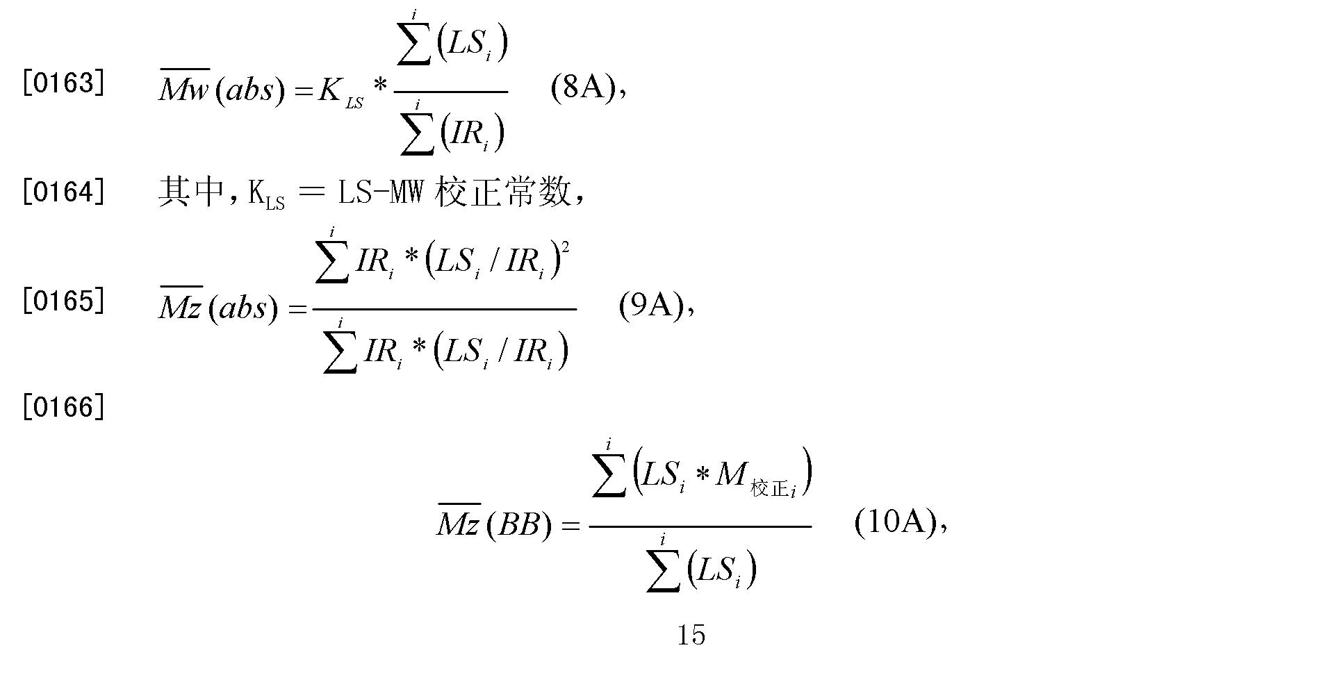 Figure CN102197078BD00152