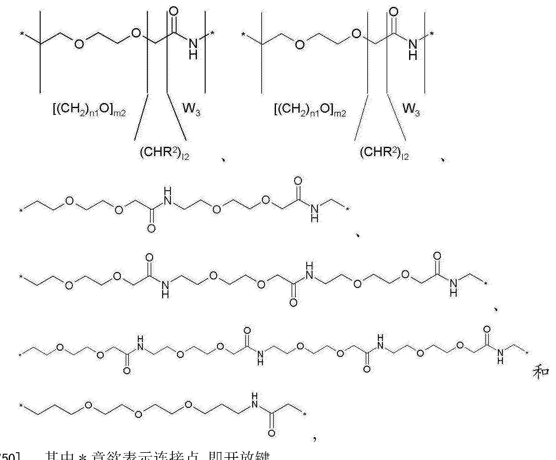Figure CN103002918BD00931