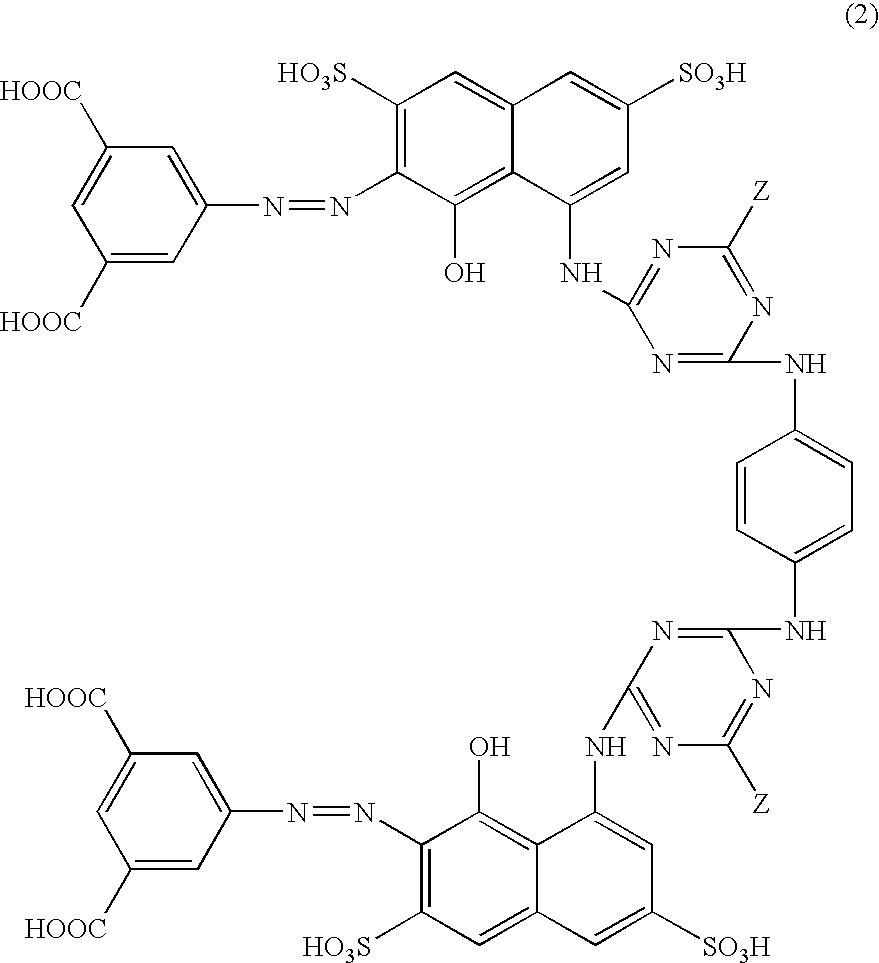 Figure US20060012657A1-20060119-C00017