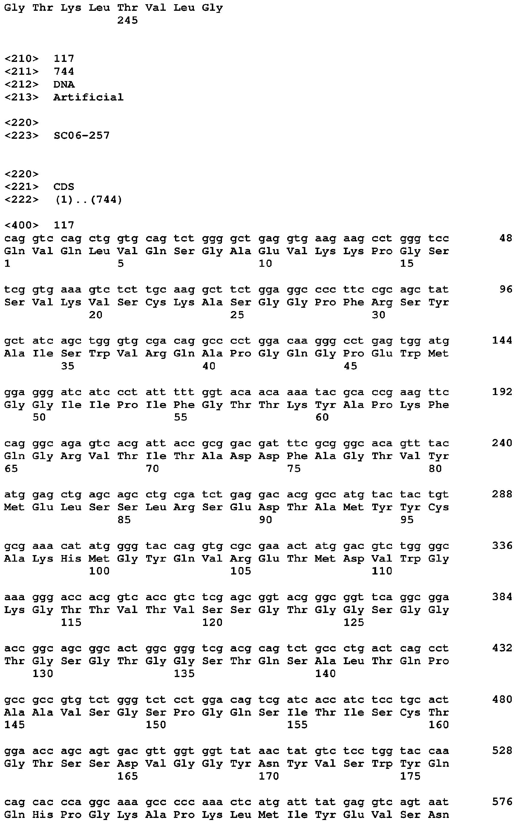 Figure imgb0431